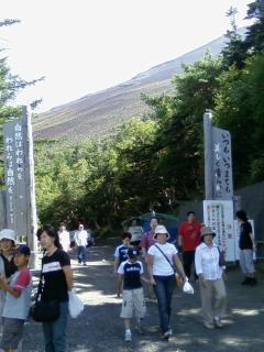 子連れ富士山登山2