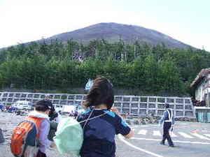 Fuji45