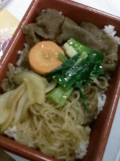 黒毛神戸牛すき焼き弁当
