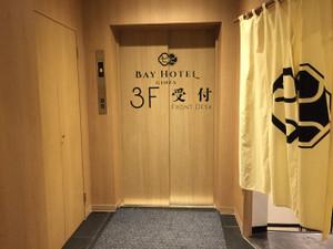 Bay_hotel_3